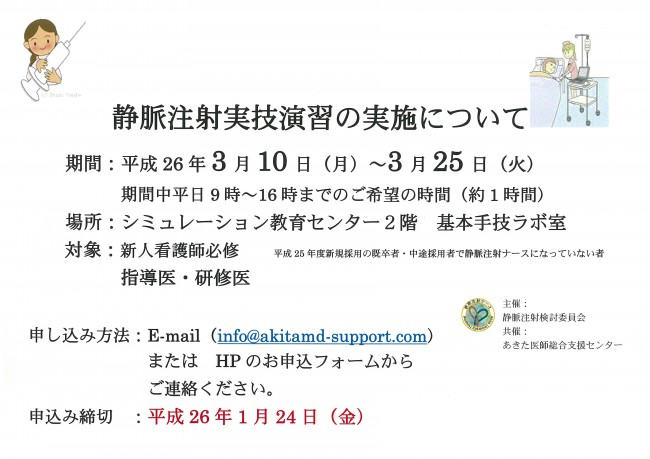 img-120161050-0001