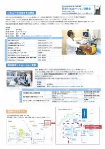 img-128134755-0001