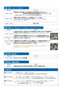 img-924144335-0001