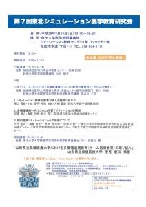 img-426110650-0001